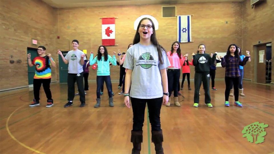 Heschel school video